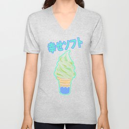 Matcha Softo Unisex V-Neck