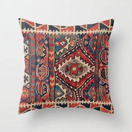 Kordi Balisht Khorasan Northeast Persian Bag Prin Throw Pillow