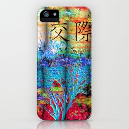 ABSTRACT - Friendship iPhone Case