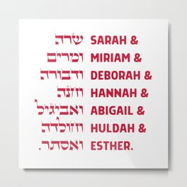 Jewish Female Prophets of the Bible in Hebrew & English Metal Print