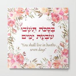 Torah - Bible Quote on Celebrating the Jewish Holiday of Sukkot Metal Print