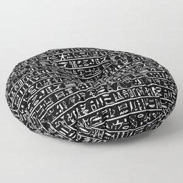 Egyptian Hieroglyphics // Black Floor Pillow