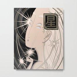 Star mother  Metal Print