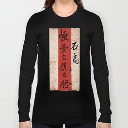 Kanji Long Sleeve T-shirt