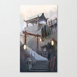 Shrine Canvas Print