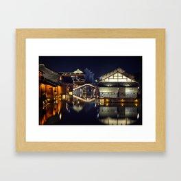 Wuzhen, Zhejiang Province (China) Framed Art Print
