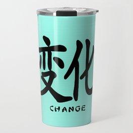 "Symbol ""Change"" in Green Chinese Calligraphy Travel Mug"