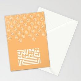 شبيه الورد Stationery Cards