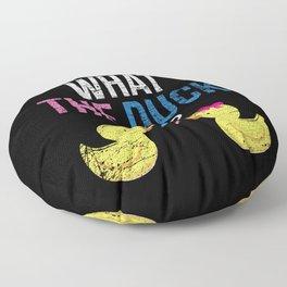 Boy Or Girl Duck Floor Pillow