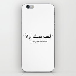 Love yourself first احب نفسك اولا arabic word new art love cute hot style arab translated your self iPhone Skin