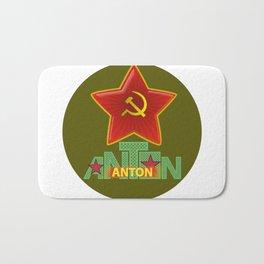 Anton USSR Bath Mat