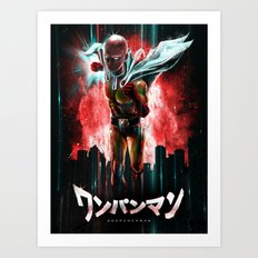 The Epic Hero Just for Fun Art Print