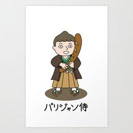 パリジャン侍 Art Print