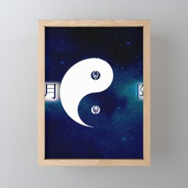 阴阳 Framed Mini Art Print