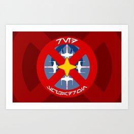 Red Squadron (Alliance) Art Print