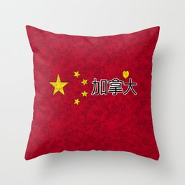 China flag Throw Pillow