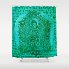 The Enlightened  Shower Curtain