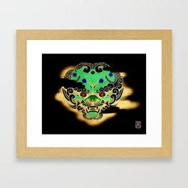 Foo Dog  Framed Art Print