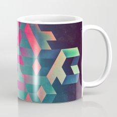 isyhyrtt dyymyndd spyyre Coffee Mug