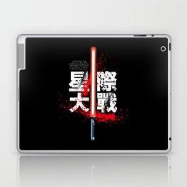 Blood Spatter Starwars  Laptop & iPad Skin