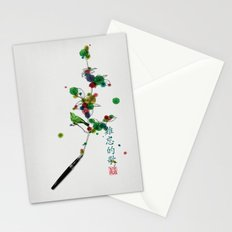 A love song/一支难忘的歌 Stationery Cards
