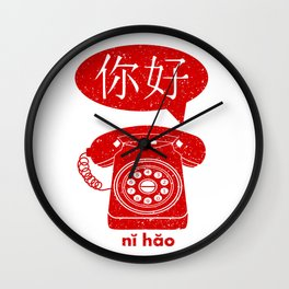 Ni Hao Telephone Wall Clock