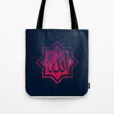 Islamic Chant, in pink & glitch | الله‎ Tote Bag