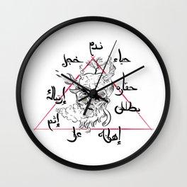 حshame Wall Clock