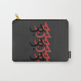 Love in Arabic Carry-All Pouch