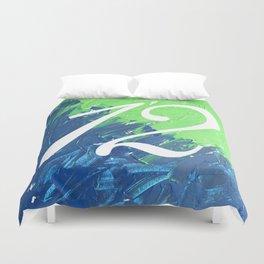 Blue & Green, 12, No. 3 Duvet Cover