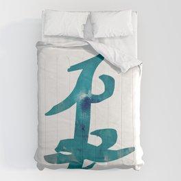 The Mortal Instruments Parabatai Rune. Comforters