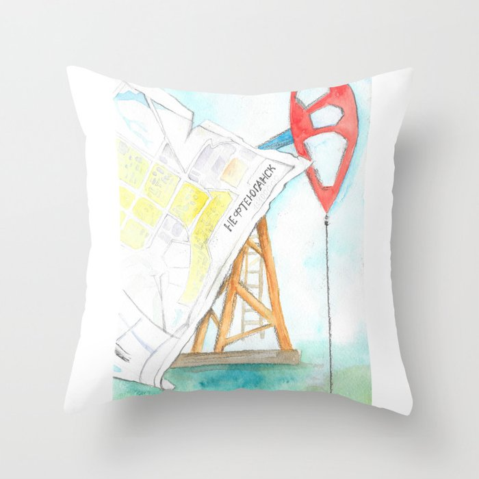 Nefteyugansk Throw Pillow