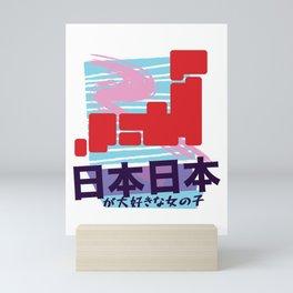 Japan Love Vintage Weeb Anime Japan Manga Fan Mini Art Print