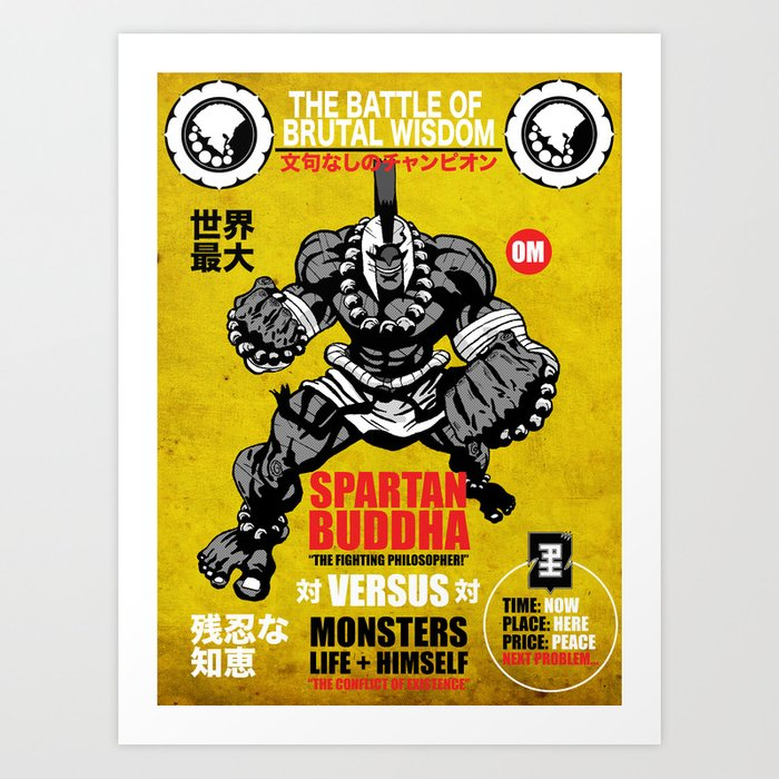 Spartan Buddha Fight Poster Art Print