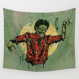 Thriller Wall Tapestry