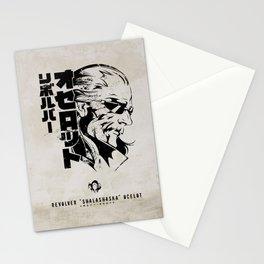 087 Ocelot Stationery Cards