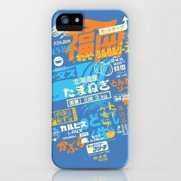 Cardboard Box Japan iPhone Case