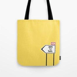 Haifa, This Way Tote Bag