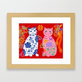 Double Happiness: When Ming Meets Qing Framed Art Print