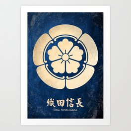 Oda Nobunaga kamon Art Print