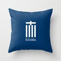 greece Throw Pillows featuring Greece by Skiller Moves