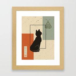 Wait for moving Framed Art Print