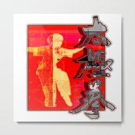 Tai Chi Clothing Design Metal Print
