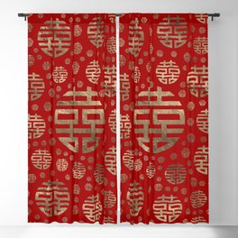 Double Happiness Symbol pattern - Gold on red Blackout Curtain