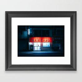 Ramen shop at night in Tokyo, Japan Framed Art Print