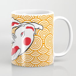 Carpas Koi Coffee Mug