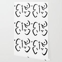 Arabic letters design Wallpaper