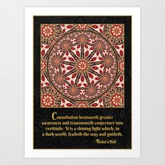 Consultation - Bahá'i quotation Art Print