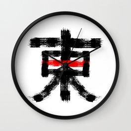 Hieroglyph symbol Japan word East Wall Clock