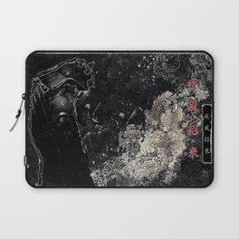 Samurai Warrior Laptop Sleeve